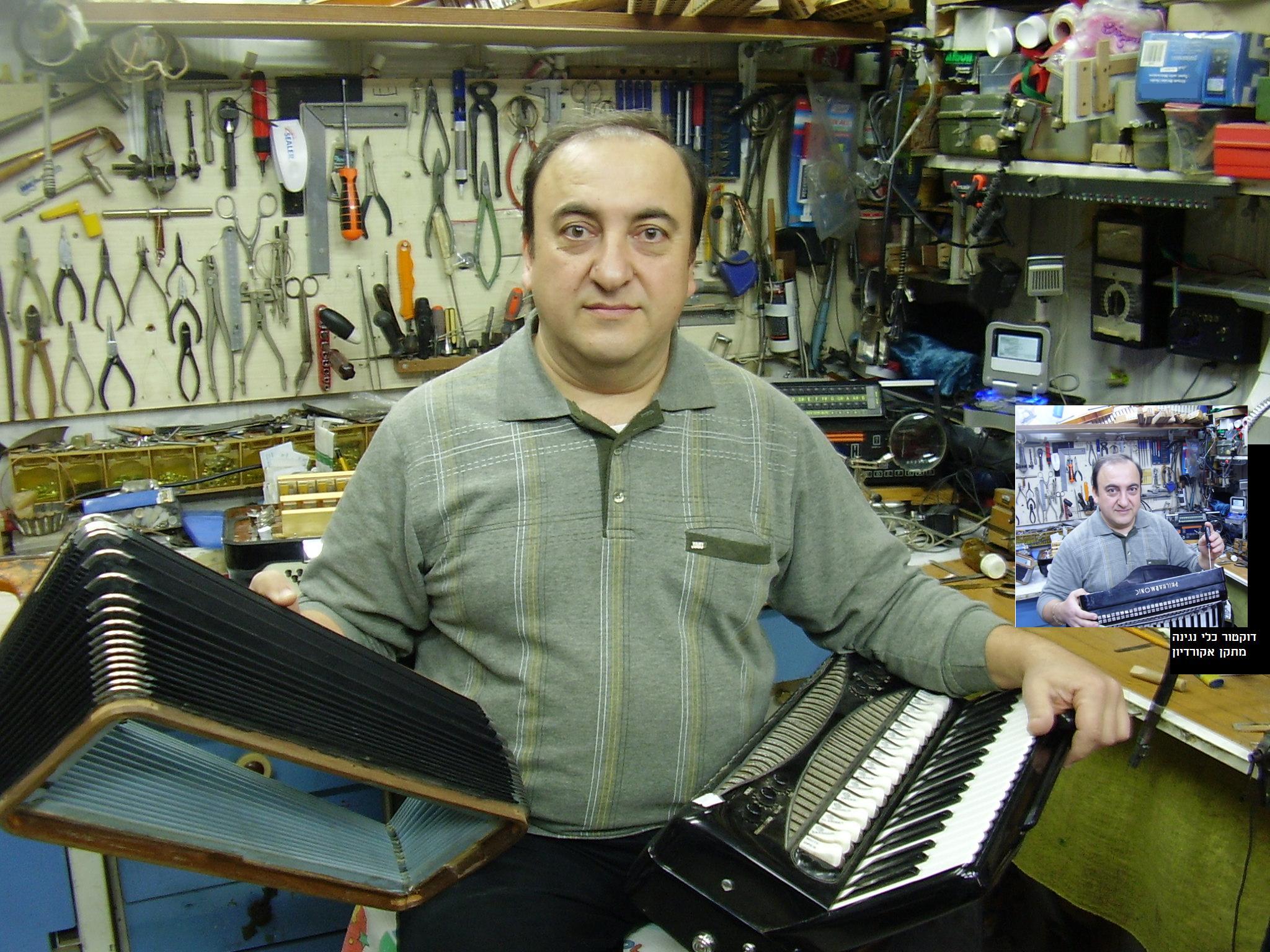 שמחה אקילוב-דוקטור כלי נגינה